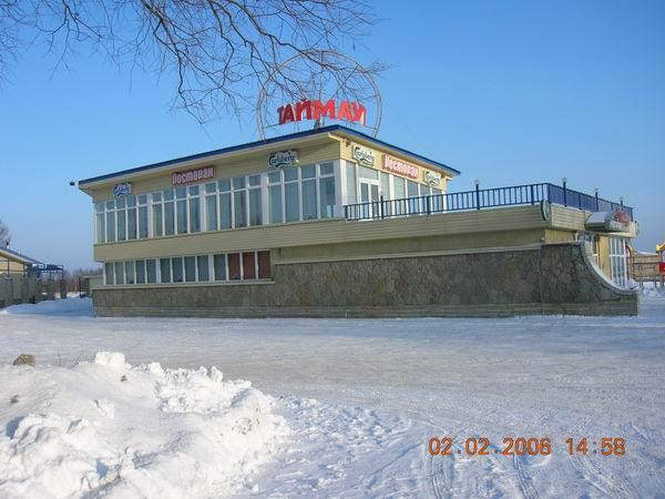 Ресторан «Таймаут»