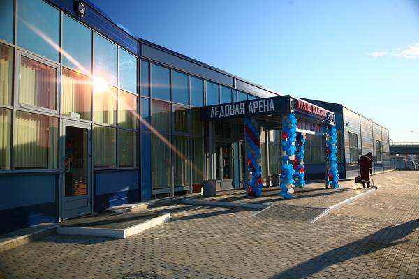Ледовая арена «Гранд Айс»
